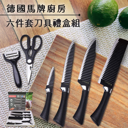ENNE 廚房不鏽鋼刀具六件套組