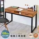 書桌1588