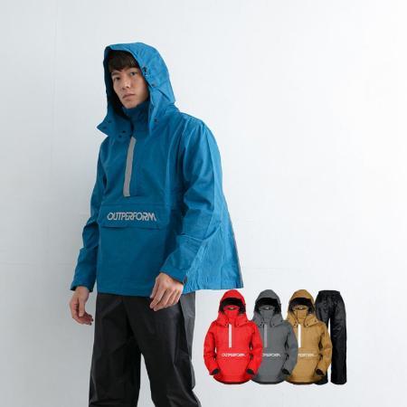 OutPerform-揹客 套式 背包款衝鋒雨衣(含雨褲)