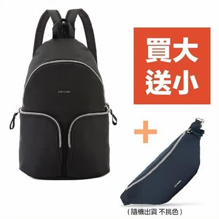 (買大送小) Pacsafe 防盜後背包 (6L)