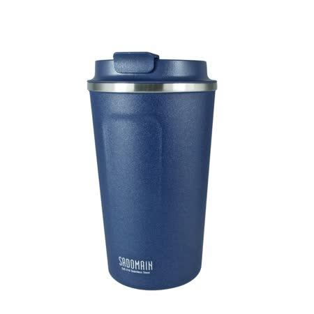 【仙德曼】316咖啡 直飲保溫杯480ML