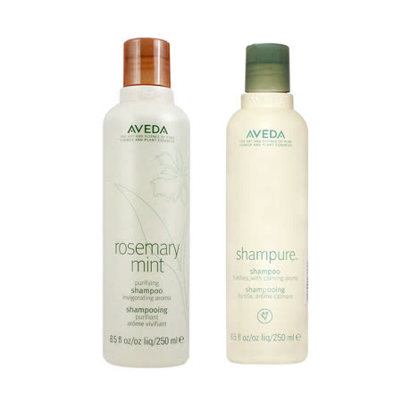 AVEDA洗髮精250mlx2 (純香/迷迭薄荷/甜馨任選)