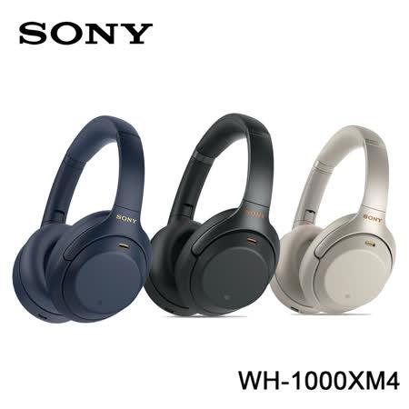 SONY WH-1000XM4 無線藍牙降噪耳罩式耳機