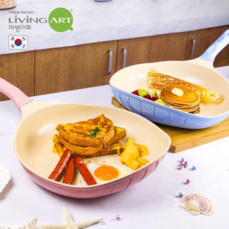 韓國 LIVING ART 珍珠貝殼平煎鍋28CM一入(美安獨家)