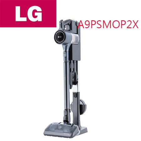 LG 樂金 A9+  吸塵器A9PSMOP2X