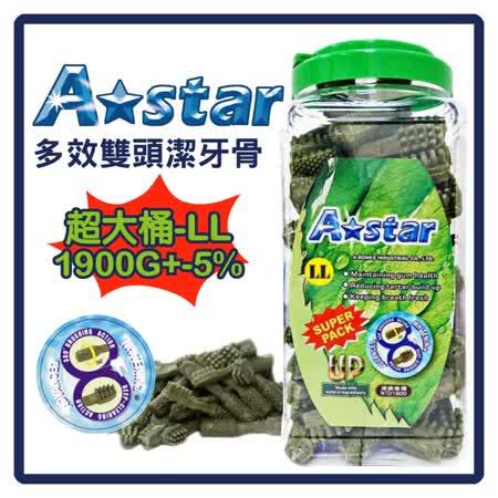 A★Star 多效雙頭潔牙骨1900g