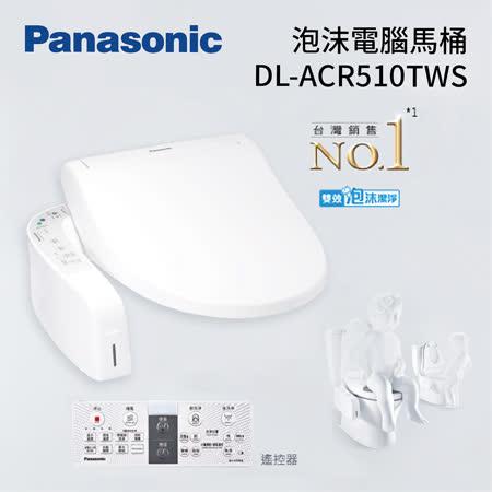 瞬熱式水洗淨便座  DL-ACR510TWS