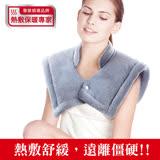 【Sunlus】三樂事暖暖頸肩雙用熱敷柔毛墊