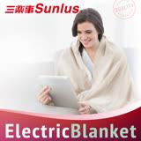 Sunlus三樂事隨意披蓋電熱毯