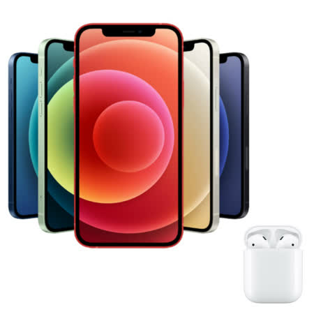 Apple iPhone 12 128G+AirPods 2