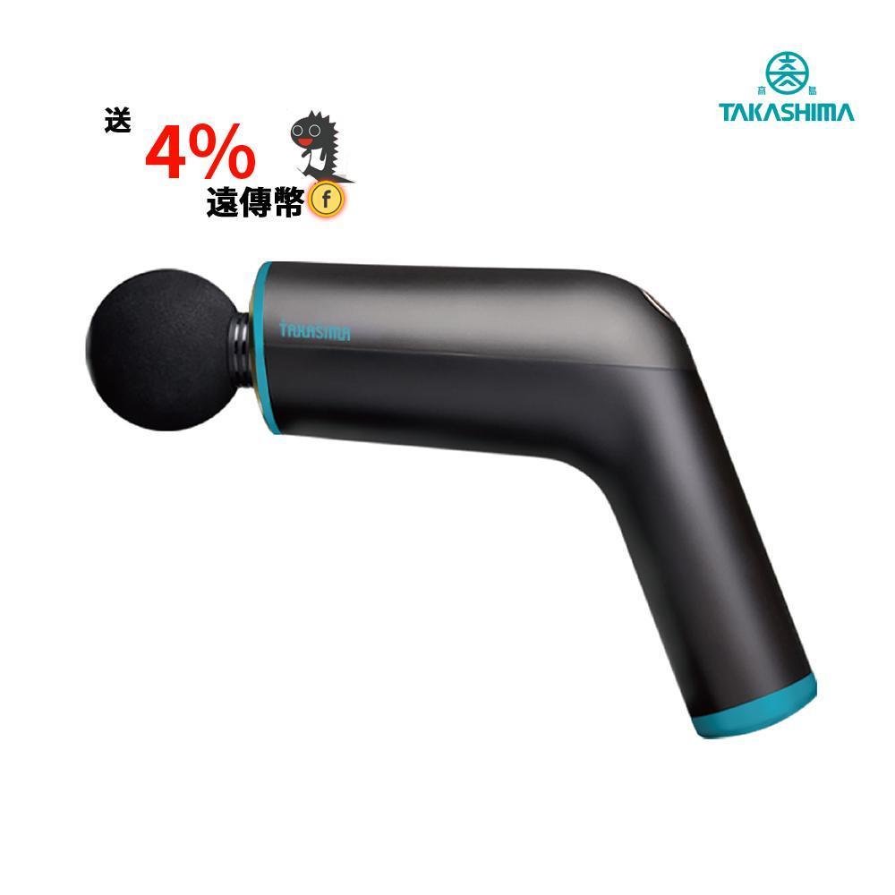 TAKASIMA 高島 超手感4D按摩槍 M-1500 (筋膜槍/專利/健身/收納硬盒)