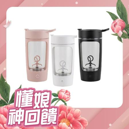 EQURA  沖泡飲品自動攪拌杯