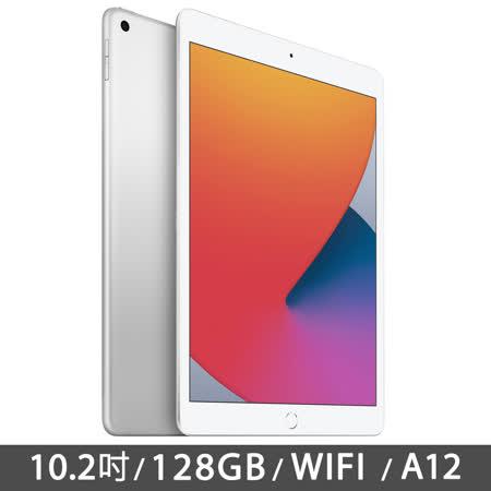 iPad 10.2吋 128GB 256G Wi-Fi 綠色