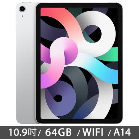 iPad Air 10.9吋 64G Wi-Fi 銀色