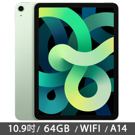 iPad Air 10.9吋 64G Wi-Fi 綠色