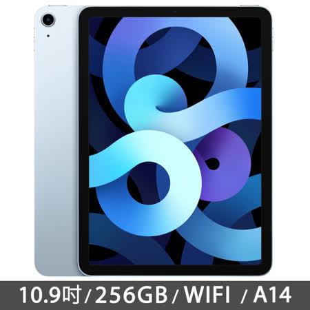 iPad Air 10.9吋 256G Wi-Fi 天藍色
