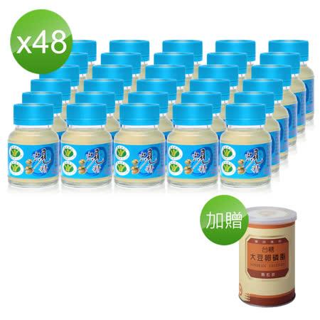 台糖 原味蜆精(62ml/瓶)x48瓶
