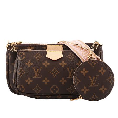 Louis Vuitton Monogram三合一麻將包