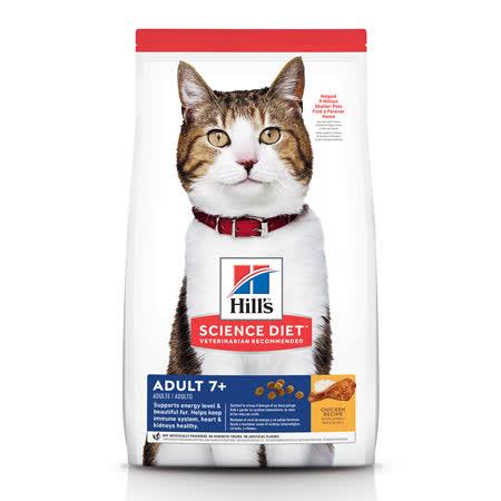 Hills 希爾思 雞肉特調食譜 3.5kg