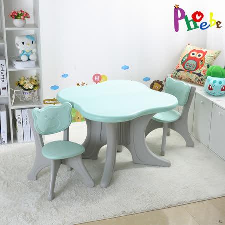 Phoebe 森林大樹兒童桌椅組