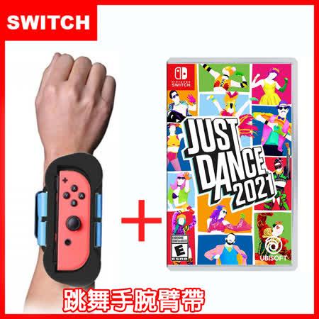 Switch 舞力全開 2021
