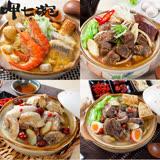 【呷七碗】經典鍋物任選兩件組(840g)(牛肉鍋/麻油雞/海鮮鍋/薑母鴨)