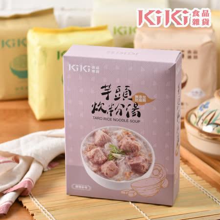 KiKi食品雜貨  芋頭炊粉湯x5盒