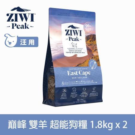 ZiwiPeak巔峰 超能狗糧 雙羊1.8公斤 2件組