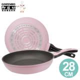 《御膳坊》薔薇大金陶瓷平底鍋 粉 28cm