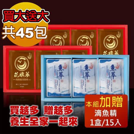 【享溫馨】 花旗蔘烏骨雞精2盒組