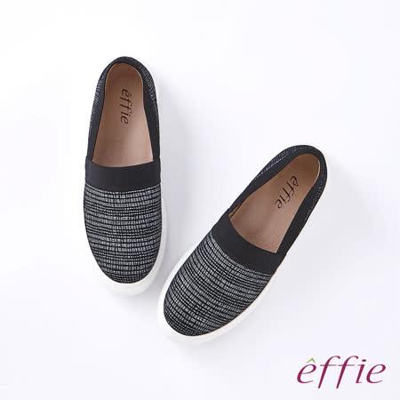 【新品】effie 套入式休閒鞋