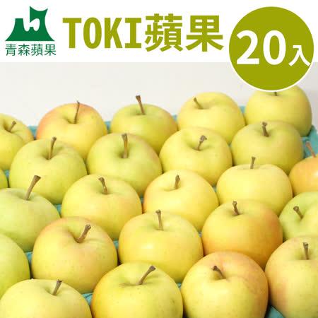 日本青森TOKI 水蜜桃蘋果20入