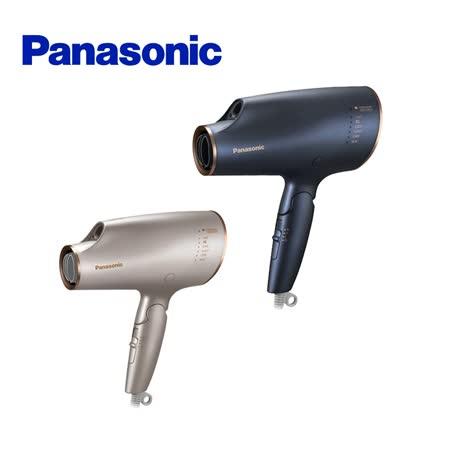 Panasonic 國際牌  奈米水離子吹風機 EH-NA0E