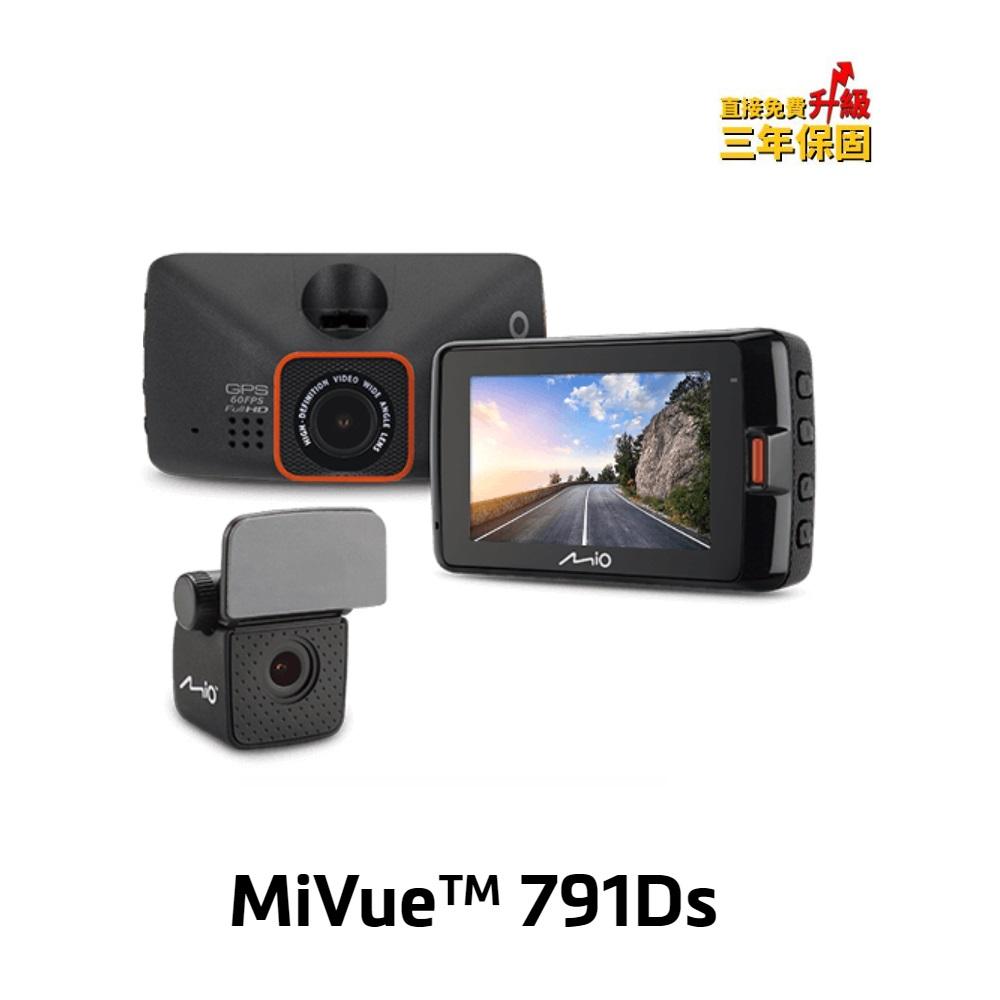 Mio MiVue 791Ds SONY Starvis感光元件測速行車雙鏡組(A30)(3M黏貼支架)