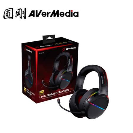 AVerMedia 圓剛 GH510 7.1環繞音效 電競耳機