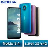 Nokia 3.4 (3G/64G) 6.39吋手機 -內附保護套