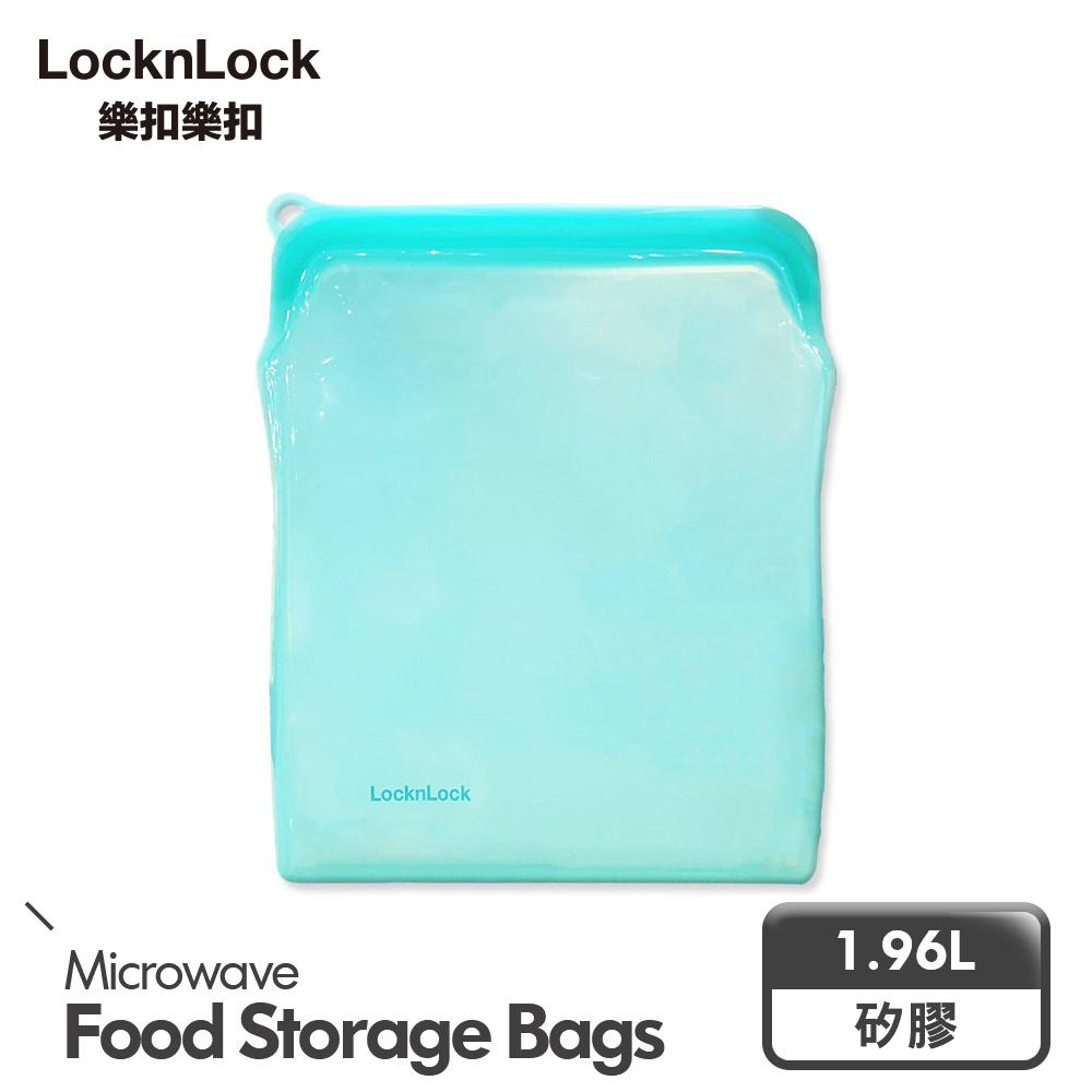 樂扣樂扣N次矽膠密封袋/好壓自黏款/1.96L/綠/B1C20