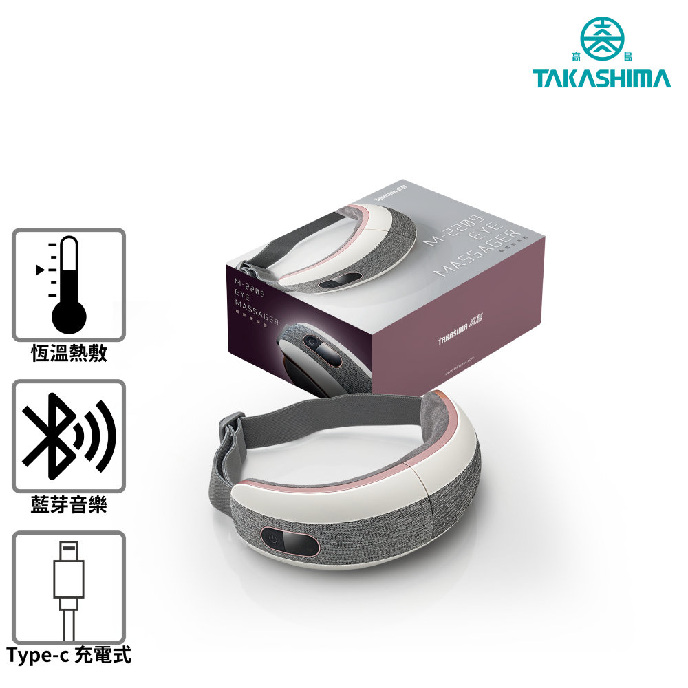 TAKASIMA 高島 i Eye 智能眼罩 M-2209