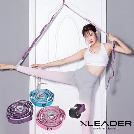 Leader X 門扣款 環節式 分隔瑜珈繩 伸展訓練帶