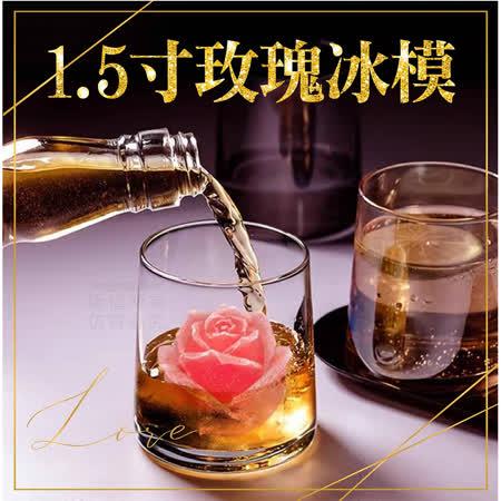 1.5寸玫瑰冰模6入組