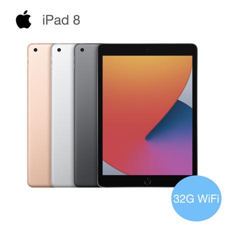iPad 10.2吋 32G WiFi 金/銀/灰
