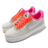 Nike 休閒鞋 Air Force 1 07 SE 女鞋 經典 AF1 皮革質感 簡約穿搭 反光 米白 橘 CT1992101 CT1992-101