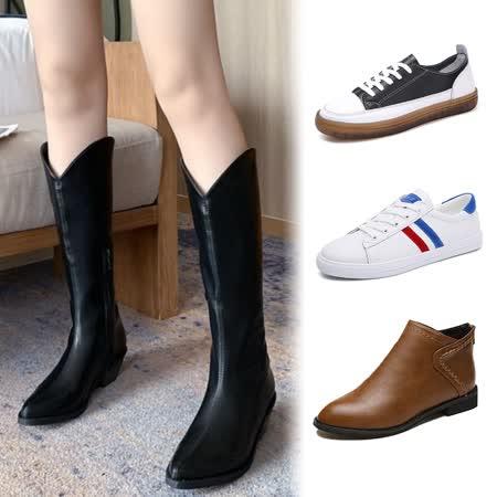 LN 經典牛仔靴/休閒鞋(任選)