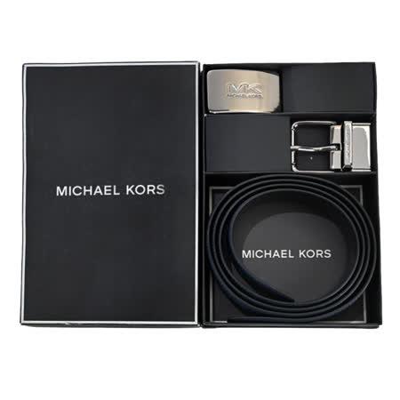 MICHAEL KORS 方牌針扣雙面用皮帶禮盒