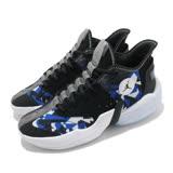 Nike 籃球鞋 React Elevation 運動 男鞋 喬丹 避震 支撐 包覆 球鞋 穿搭 黑 白 藍 CK6617004 CK6617-004