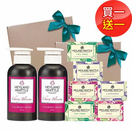 H&W 英倫薇朶  櫻花香氛沐浴皂禮盒x2
