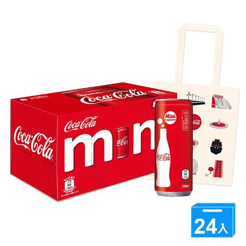 可口可樂迷你罐235ml*24(加贈COKE城市特色側肩包乙個)