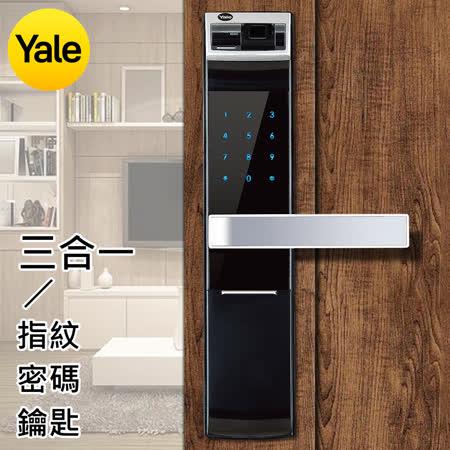 美國Yale耶魯 三合一 防盜電子鎖-YDM4109A