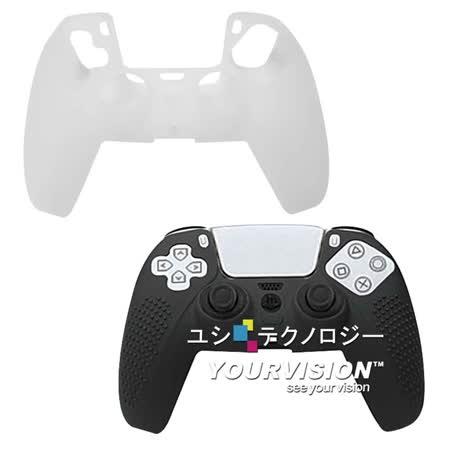 PS5 無線控制器 矽膠保護套