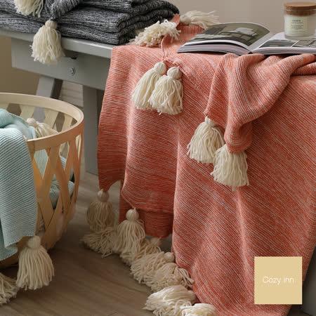 Cozy inn 純棉漸變流蘇針織毯-鬱金香